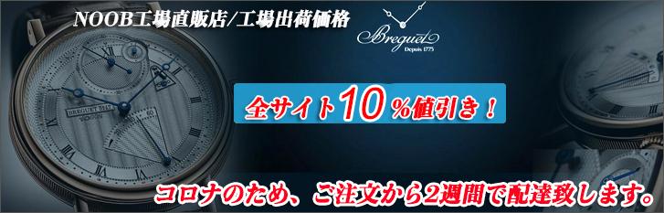 ロレックスコピー通販(N品)、ロレックススーパーコピーNoob販売店【10%OFF】、2年保証 送料無料